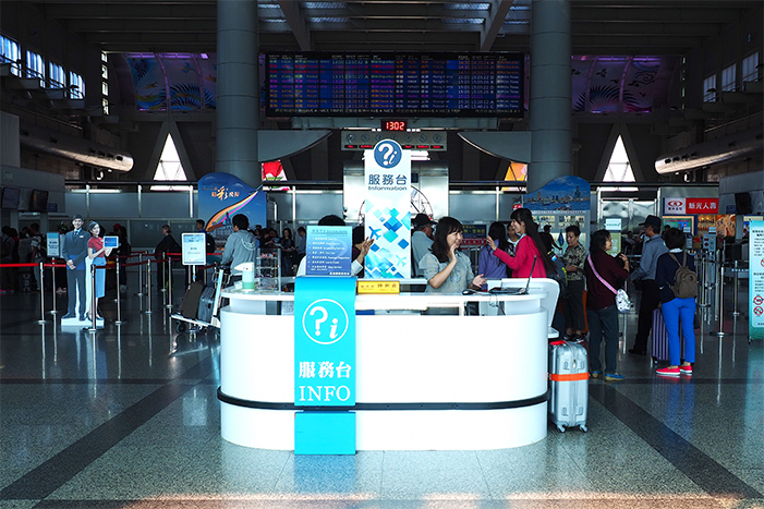 International flight service counter