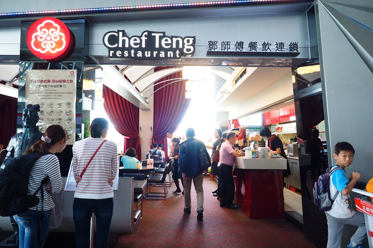 Chef Teng Food Company